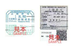 Examples of the Temporary Visitor entry status stamp