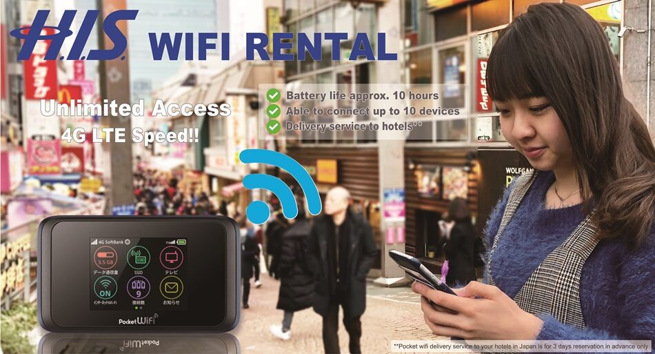 Unlimited Pocket WiFi Router Rental in Japan!, Things To Do in Tokyo